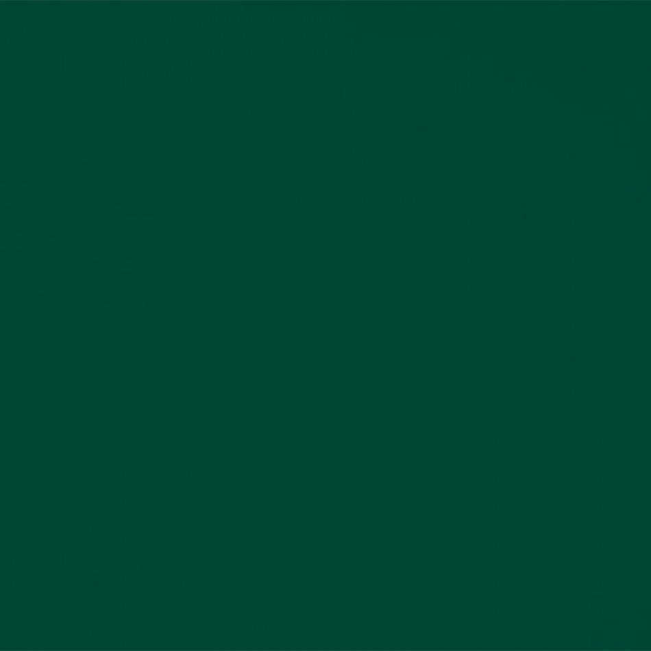 Forest Green SUN 5040 120 عرض أكبر